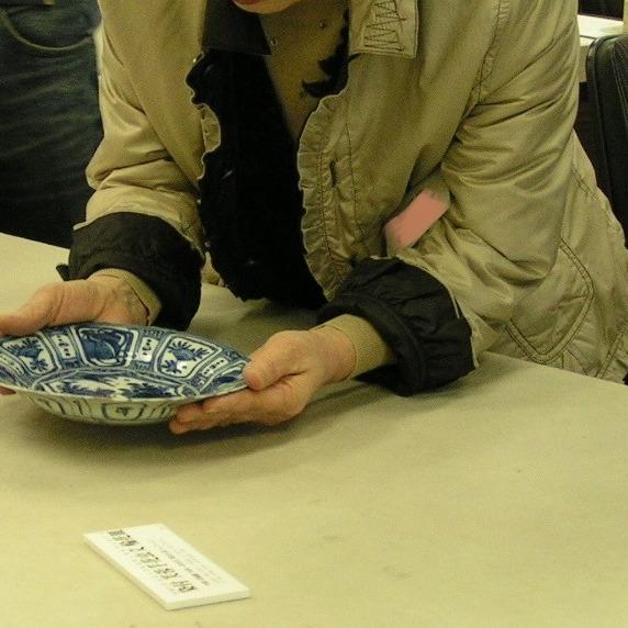陶芸文化講座「九陶の名品をさわる!」を開催します