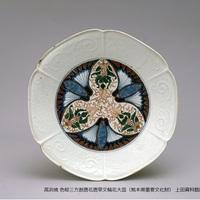 講演会「肥後・熊本の陶磁史をさぐる」(参加無料)!【終了しました】