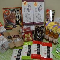 古武雄展関連イベント「武雄物産市」開催中