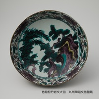 九州陶磁文化館「新収蔵品展」を開催します