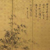 没後150年 草場佩川 ―奇才の遺産―