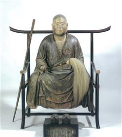 重要文化財 円鑑禅師像 佐賀市高城寺蔵 鎌倉時代(1300nen