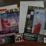 「楓雅」(ふうが)のTSUBAKI(つばき)さん来館!