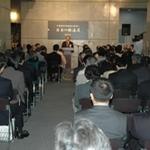 「中国故宮博物院の緞通と日本の緞通展」開場式