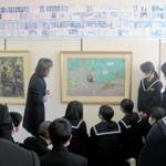 【ミュージアムキャラバン隊】川登中学校・山内東小学校にお邪魔しました