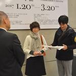 池田学展、入場者5万人を達成しました!