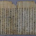 国内現存最古と考えられる刀剣書が発見されました~ 佐賀県立図書館所蔵の歴史資料から~