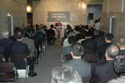 「中国故宮博物院の緞通と日本の緞通展」