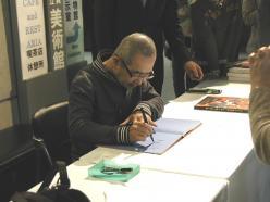 京都・清水寺成就院奉納襖絵展-風の画家 中島潔が描く「生命の無常と輝き」-
