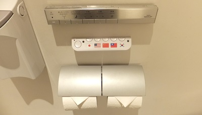 トイレ多機能多言語音声案内装置
