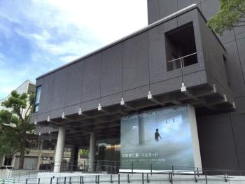 美術館外観