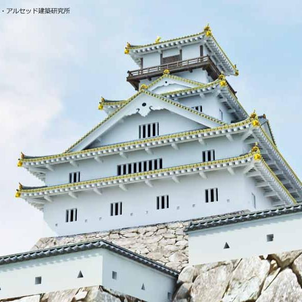 「バーチャル名護屋城」で城跡散策しませんか?