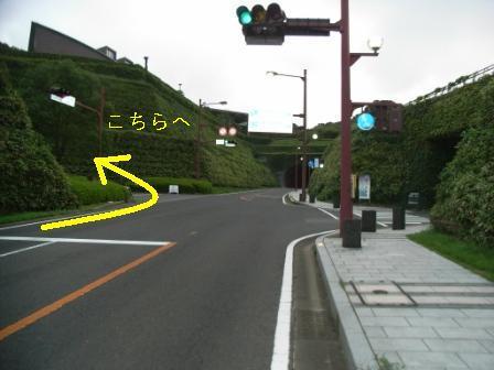 曲がり角の写真
