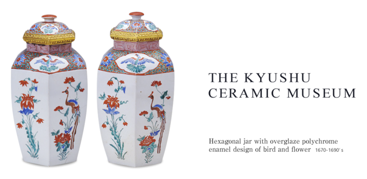 Hexagonal jar with overglaze polychrome enamel design of bird and flower
