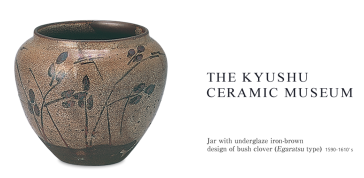 Jar with underglaze iron-brown design of bush clover (Egaratsu type)