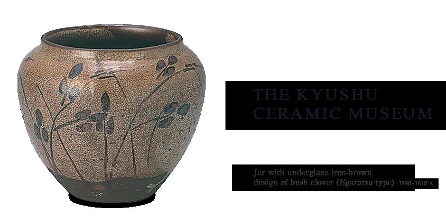 Jar with underglaze iron-brown design of bush clover (Egaratsu type)