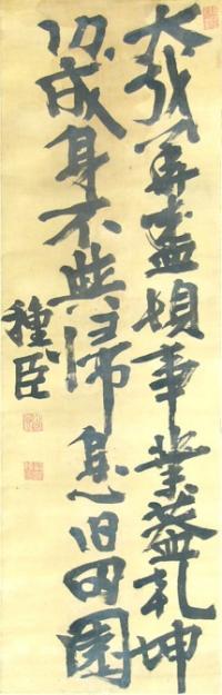 soejimataneomi-gogonzekku