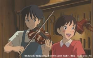 「耳をすませば」背景画およびセル画 1995年 ©1995 柊あおい/集英社・Studio Ghibli・NH