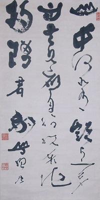 新収蔵品展|佐賀県立博物館・佐賀県立美術館