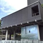 「吉岡徳仁展―トルネード」開催中!佐賀県立美術館がリニューアルオープンしました