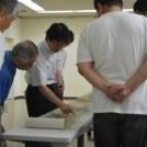 博物館・美術館セミナー「有明・玄界漁労絵巻」を開催しました