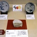 日本地質学会が選定した「県の石」を展示中!