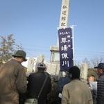 「没後150年 草場佩川-奇才の遺産 」 関連イベント 草場佩川 ゆかりの史跡探訪会を行いました。