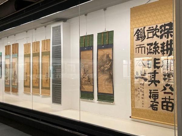 展示風景のサムネイル画像