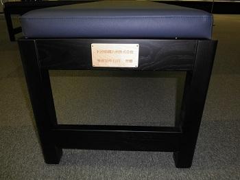 トヨタ織紡寄贈された長椅子写真2