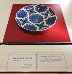 色鍋島更紗文発覚大皿・展示の様子