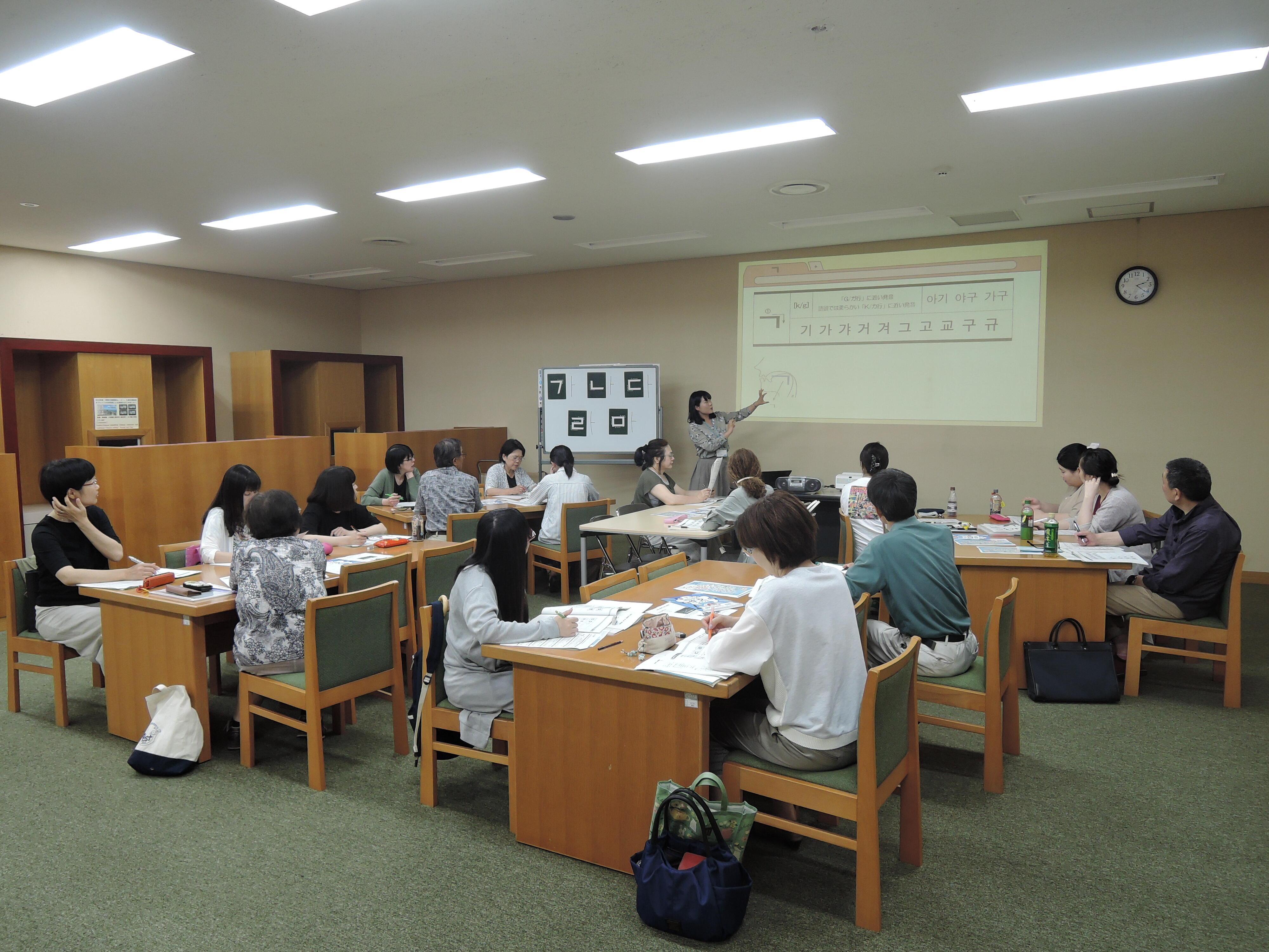 韓国語講座.JPG