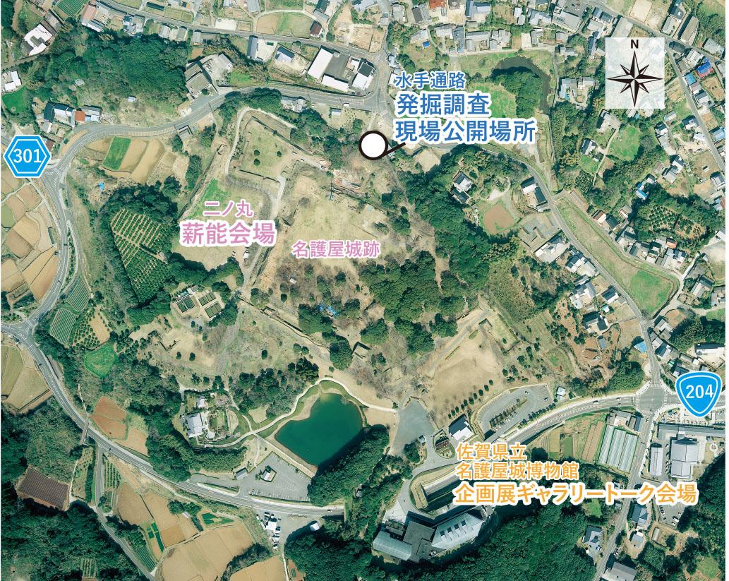 特別史跡 名護屋城跡周辺地図(〇印 名護屋城跡水手通路発掘調査現場)