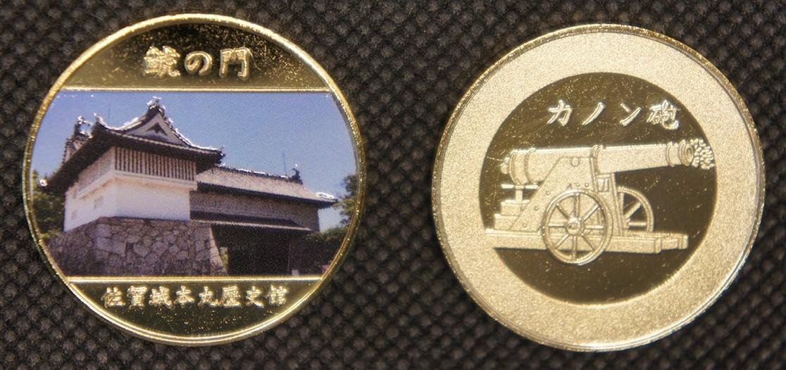 メダル(鯱の門).jpg