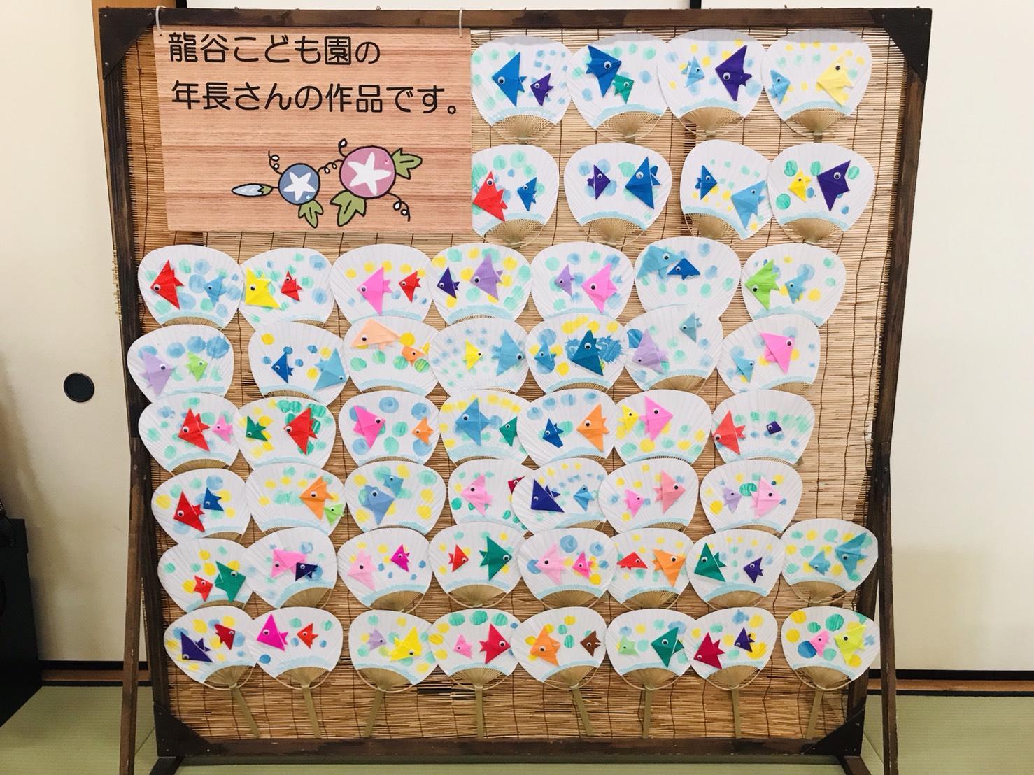 04_うちわ絵.jpg